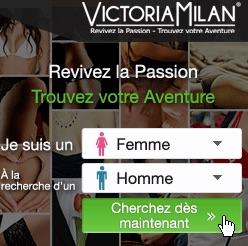 Victoria Milan _logo